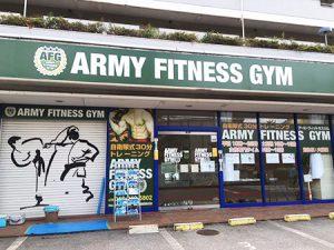 003_army450-1