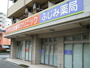 025_mizuhohihu300-1