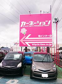 027_ka-ne-kasiwa200-1
