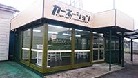 027_ka-ne-kasiwa200-2