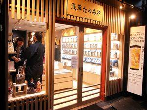 tatsumiyakaminarimon450-3