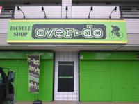 overdotokorozawa200.1
